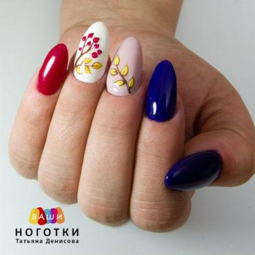 Ваши Ноготки. Татьяна Денисова. Киров, ул. Сурикова, 39